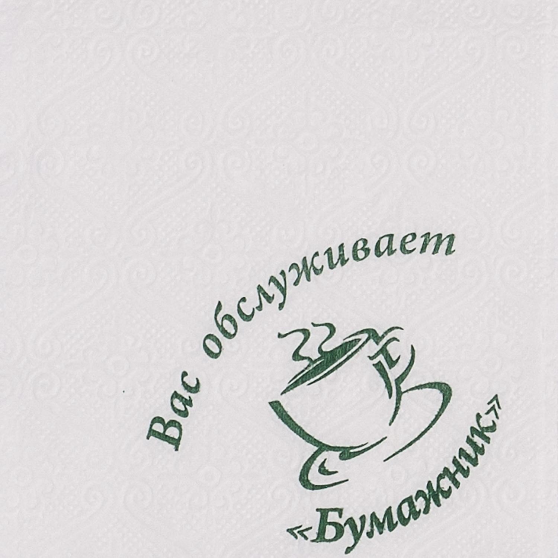 Посуда с логотипом, печать на кружках, кружки с логотипом